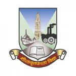 Mumbai University Recruitment 2021
