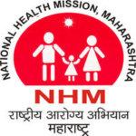 राष्ट्रीय आरोग्य अभियान अमरावती (NHM Amravati) अंतर्गत योग प्रशिक्षक पदांची भरती