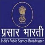 प्रसार भारती (Prasar Bharti) मध्ये कंटेन्ट एक्झिक्युटिव पदांची भरती