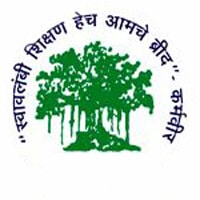 Rayat Shikshan Sanstha Recruitment 2019