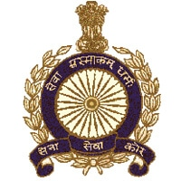 Army Service Crops Recruitment 2021