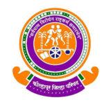 ZP Kolhapur Bharti 2021