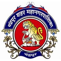 Chandrapur Municipal Corporation Recruitment 2021