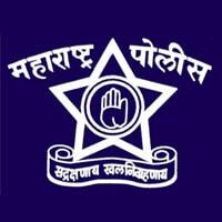 Maharashtra Police Bharti 2021