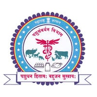 AHD Maharashtra Recruitment 2021