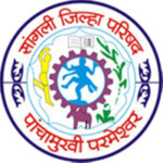 ZP Sangli Recruitment 2021