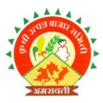 कृषी उत्पन्न बाजार समिती अमरावती (APMC Amravati) येथे विविध पदांची भरती