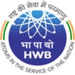 हेवी वॉटर बोर्डात (HWB) कनिष्ठ अनुवाद अधिकारी पदांची भरती
