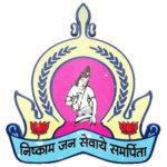Aurangabad Mahanagarpalika Bharti 2021