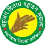 जिल्हा परिषद गोंदिया (ZP Gondia) अंतर्गत वैद्यकीय अधिकारी पदांची भरती