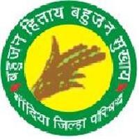 ZP Gondia Recruitment 2020