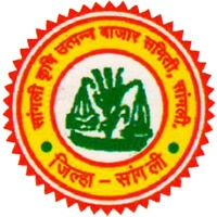 APMC Sangli Recruitment 2021