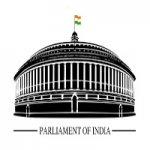 Lok Sabha Recruitment 2021