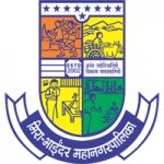 MBMC Recruitment 2021