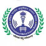 अखिल भारतीय आयुर्विज्ञान संस्थेत (AIIMS Bhopal) जूनियर रेजिडेंट पदांची भरती