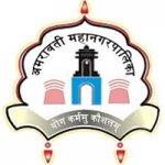 Amravati Mahanagarpalika Bharti 2021