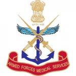इंडियन आर्मी मेडिकल कॉर्प्स (Indian Army Medical Corps) मध्ये शॉर्ट सर्विस कमिशन ऑफिसर पदांची भरती
