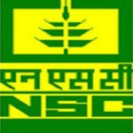 राष्ट्रीय बियाणे महामंडळात (NSCL) विविध पदांची भरती