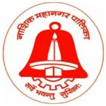 Nashik Municipal Corporation Recruitment 2021