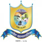 Panvel Municipal Corporation Recruitment 2021