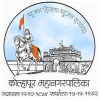 Kolhapur Municipal Corporation Recruitment 2021
