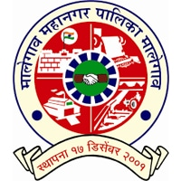 Malegaon Municipal Corporation Recruitment 2021