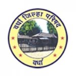ZP Wardha Recruitment 2021