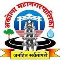 Akola Mahanagarpalika Bharti 2021