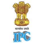 भारतीय फार्माकोपिया आयोग (IPC) मध्ये विविध पदांची भरती