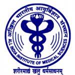 अखिल भारतीय आयुर्विज्ञान संस्थेत (AIIMS Delhi) ज्युनियर रेसिडेंट पदांची भरती