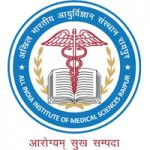 अखिल भारतीय आयुर्विज्ञान संस्थेत (AIIMS Raipur) सिनियर रेसिडेंट पदांची भरती
