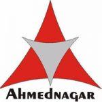 अहमदनगर कॅन्टोनमेंट बोर्ड (CB Ahmednagar) अंतर्गत विविध पदांची भरती