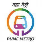 पुणे मेट्रो रेल (Pune Metro Rail) मध्ये विविध पदांची भरती