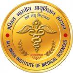 अखिल भारतीय आयुर्विज्ञान संस्थेत (AIIMS Jodhpur) सिनियर रेसिडेंट पदांची भरती