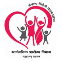 Arogya Vibhag Nashik Recruitment 2021