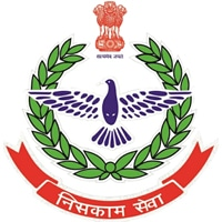Beed Home Guard Bharti 2021