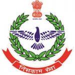 मुंबई होमगार्ड (Mumbai Home Guard) भरती