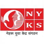 नेहरू युवा केंद्र संघटन (NYKS) मध्ये राष्ट्रीय युवा स्वयंसेवक पदांची भरती