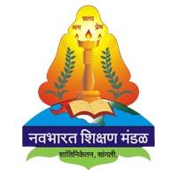 Navbharat Shikshan Mandal Sangli Bharti 2021