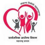 सार्वजनिक आरोग्य विभाग सातारा (Arogya Vibhag Satara) अंतर्गत वैद्यकीय अधिकारी पदांची भरती