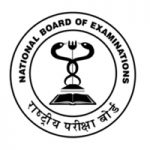 राष्ट्रीय परीक्षा मंडळात (NBE) विविध पदांची भरती