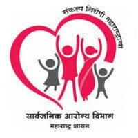Arogya Vibhag Jalna Recruitment 2021