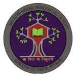एकलव्य मॉडेल निवासी शाळा (EMRS) अंतर्गत विविध पदांची भरती
