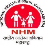 राष्ट्रीय आरोग्य अभियान रत्नागिरी (NHM Ratnagiri) अंतर्गत विविध पदांची भरती
