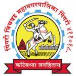 पिंपरी चिंचवड महानगरपालिका (PCMC) अंतर्गत वैद्यकीय अधिकारी पदांची भरती