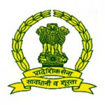 भारतीय प्रादेशिक सेना (Territorial Army) अंतर्गत प्रादेशिक सेना अधिकारी पदांची भरती