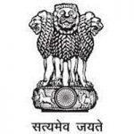 गोंदिया जिल्हा न्यायालय (Gondia District Court) अंतर्गत विविध पदांची भरती