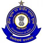 सीमा शुल्क आयुक्त कार्यालय पुणे (Pune Customs) अंतर्गत विविध पदांची भरती