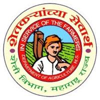 Krushi Vibhag Recruitment 2021