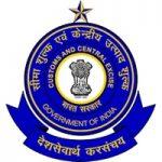 सीमा शुल्क आयुक्त कार्यालय मंगळूर (Mangalore Customs) अंतर्गत विविध पदांची भरती